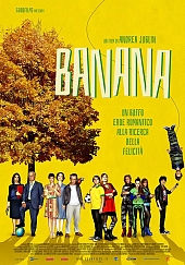 banana affiche